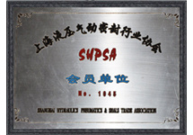 柔孚荣获行业协会会员单位